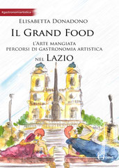 Il Grand Food Lazio, Homo Scrivens, 2017