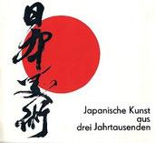 Scan des Covers vom Ausstellungskatalog
