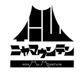 ニヤマウンテン【仁山イベント盛り上げ隊】