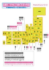 現段階の生息MAP