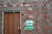 установка электрощита в кирпичной стене