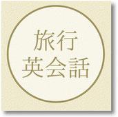京都府宇治市 城陽市 パソコン教室ありがとう。 パソコン修理、パソコン資格 初心者 パソコン教室 タブレット