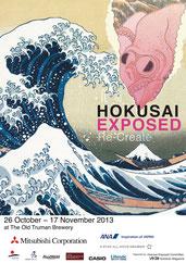HOKUSAI EXPOSED inロンドン / 葛飾北斎