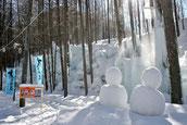 雪だるま製造機で作ってみました