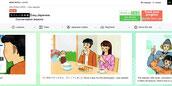 Learn Japanese online- NHK Easy Japanese