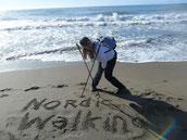 NORDIC WALKING TORREMOLINOS