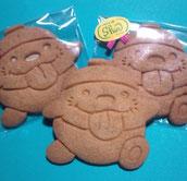 うまべぇクッキー『お菓子工房 伸』