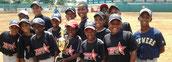 ★★CAMPEONES★★ Del primer clasico de béisbol de pequeñas ligas la romana 2014.