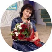 Абрамова Татьяна Николаевна