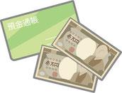 保証料0円繰り上げ返済手数料0円