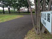 野川公園への抜け道