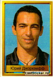 N° 109 - Youri DJORKAEFF (1995-96, PSG > 1998-99, Inter Milan, ITA)