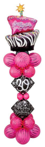 Qualatex Luftballon Ballon Heliumballon Folienballon Bouquet Ballonstrauß Strauß Gebinde Versand versenden Geburtstag Deko Dekoration Überraschung Mitbringsel 30 40 50 60 70 80 90 Happy Birthday Latexballon schwarz silber pink Torte Kerze