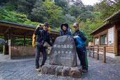 4月GWにひとり旅同士で屋久島へ。縄文杉1泊ガイドツアーにて。