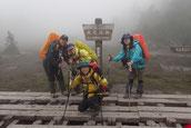 5月に女性限定・しゃくなげ登山ガイドツアーへ(屋久島・宮之浦岳縦走)