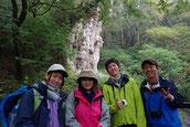 10月に旅仲間で屋久島・宮之浦岳縦走ツアーへ。