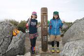 6月に関西から女性ひとり旅(屋久島・宮之浦岳縦走ツアーにて)