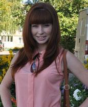 Фролова Ирина, 2010г.