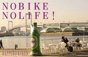 バイク買取専門店札幌バイクス
