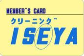 ISEYAメンバーズカード