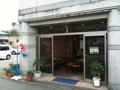 泉町 やまかわ本店 さま