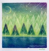 神秘の森(森と湖より)