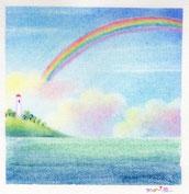 虹と灯台 1