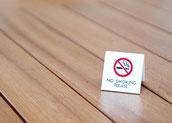 港南区上永谷の内科 豊福医院 禁煙外来 イメージ画像