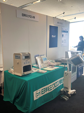 日本視機能看護学会 出展の様子