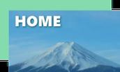 富士山酵素 富士山複合酵素