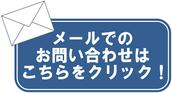 東京銀座クリニック 問い合わせ