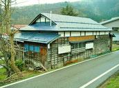 新潟県妙高市大字杉野沢の古い民家