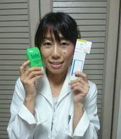 八戸市の歯医者 くぼた歯科医院 ホワイトニング おすすめ 歯磨き粉