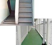 階段・通路