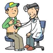 健康診断の未実施