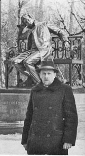 В Пушкине в 1970-е годы