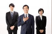 階層別研修、管理職、リーダー、新入社員研修
