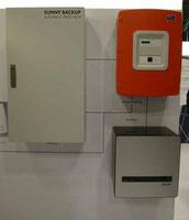 günstiger Stromspeicher mit Lithium Ionen Batterien
