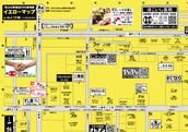 愛媛県松山市の飲食店地図「イエローマップ」印刷写真画像