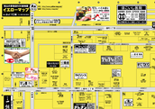 愛媛県松山市の飲食店地図「イエローマップ」印刷画像
