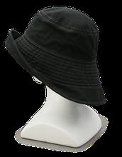 コットンつば広ハット 4,500円 折り畳み可能な綿100%のシンプルな帽子です。安心なツバ広タイプで、ツバ先はワイヤー入りでアレンジ可能。しなやかな風合いが特徴です。◇素材/綿100%   ◇カラー/ブラック  ◇サイズ/フリー   ◇日本製