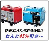 ワンタッチカプラー販売 高圧洗浄機 トリガー ガン 洗管