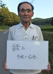 千田雅勝 南小梨黄金山農業協同組合 組合長