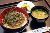 きざうな丼 1,280円(税抜)
