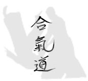 Aikido  im Shinki Dojo Weiler