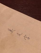 ペン字 おすすめ