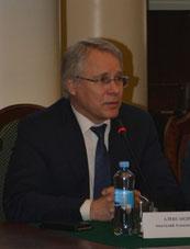 Александров А. А., ректор МГТУ имени Н. Э. Баумана, 2020, конференция РАРАН