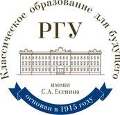Аналитический центр по исследованию технологий информационной войны и контрпропаганды, Рязанский государственный университет