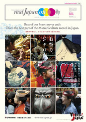 Feature Article, Meet with Matsuri festivals in JAPAN,  (English and Japanese translation)