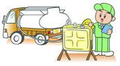 ホームタンクに給油する作業員のイラスト